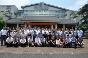 优耐特斯公司年中销售会议在杭州顺利召开